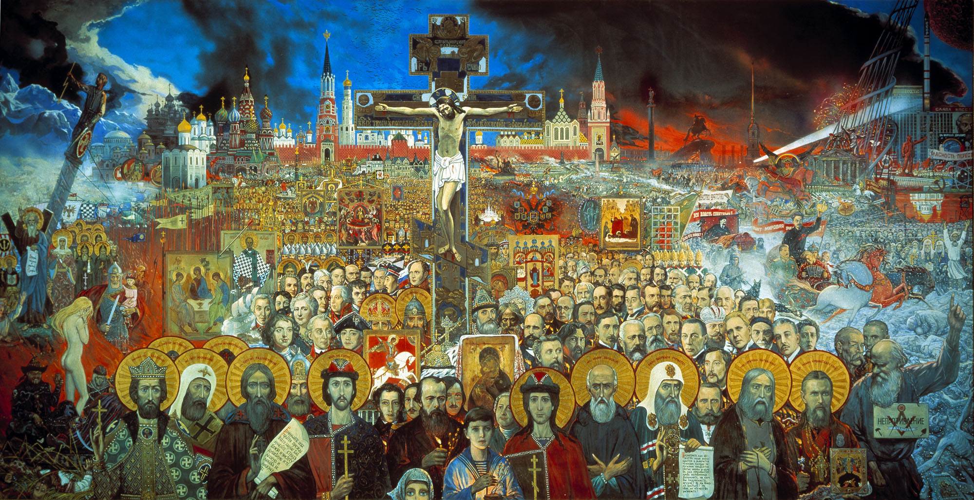 православље