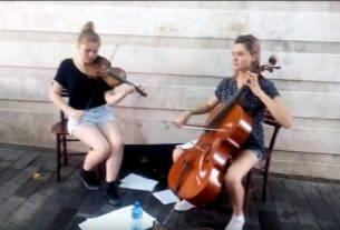 виолинисткиње