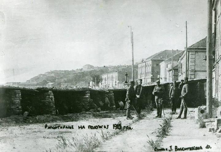 Београд у првом светском рату
