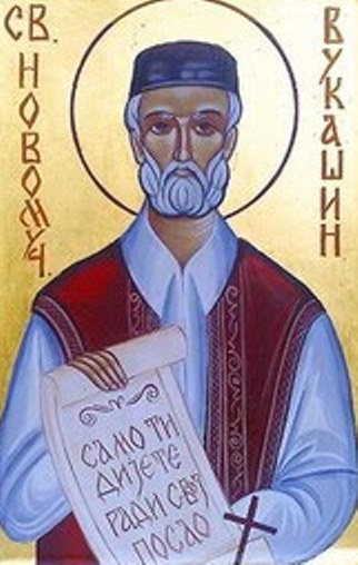 Свети Вукашин