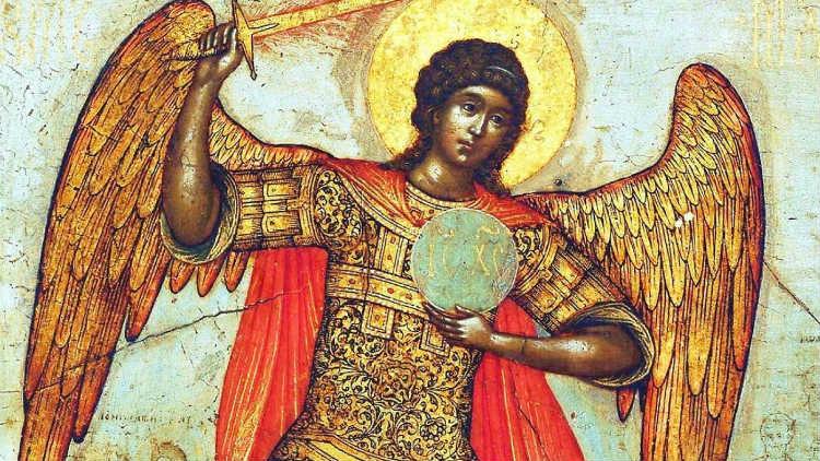 архангел Михајло