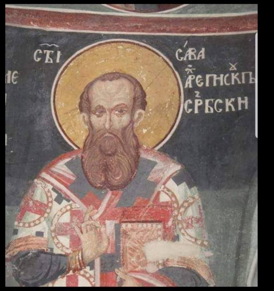 архиепископ срБски