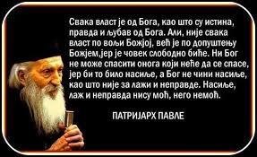 Патријарх Павле, свака власт је од Бога
