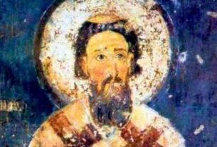 Свети Сава