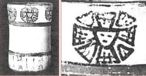 Nazca-Culture-Anthropomorphic-Sun-God-Solar-Cross-Symbol-Inspired-By-Total-Solar-Eclipses