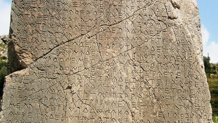 Српски камен из Сирбина
