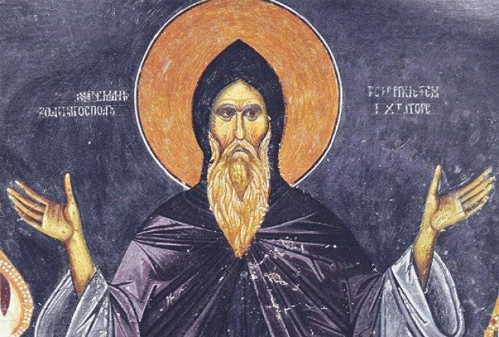 Стефан Немања и борба са богумилима