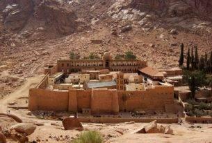 Манастир Свете Катарине