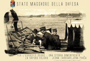 Морнарице Италије