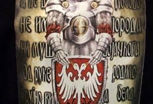 Косовски завет