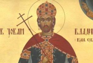 Јован Владимир