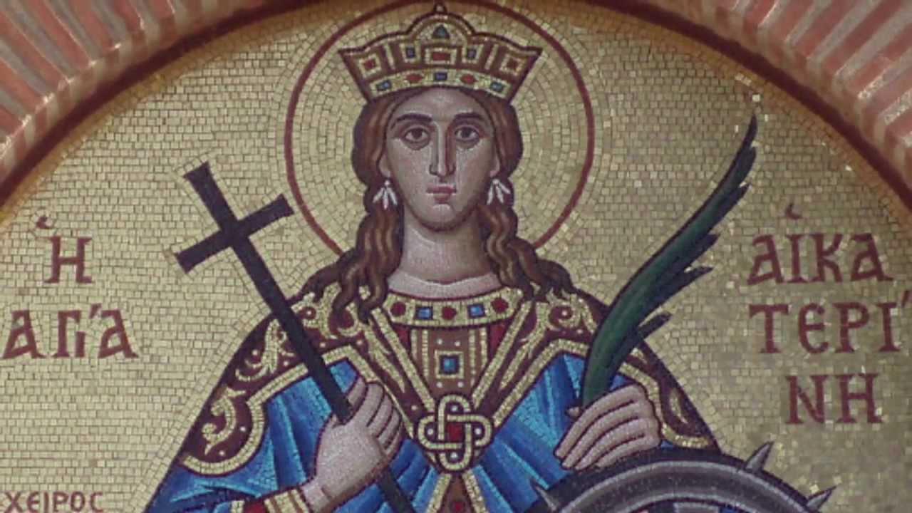 Св. Катарина