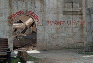 Етничко чишћење Срба са Косова и Метохије