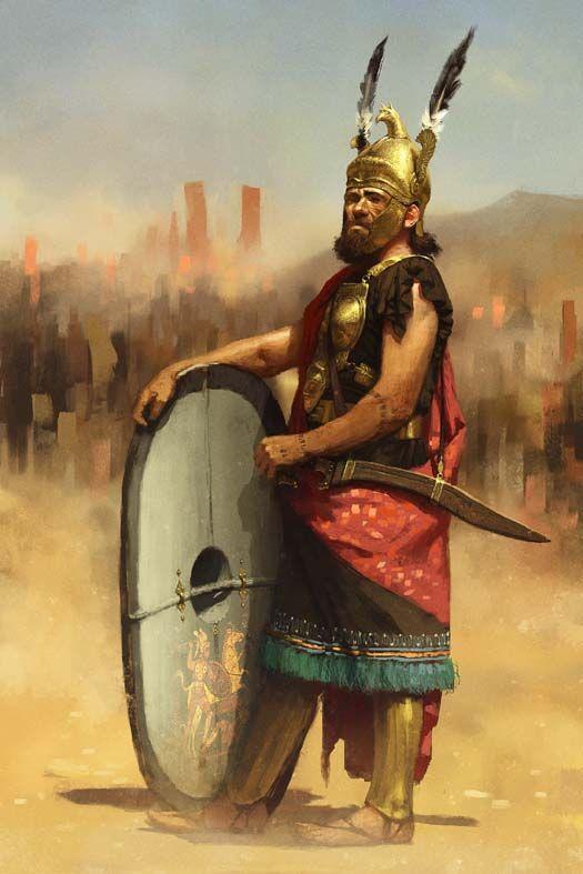 Илијада је Илирска