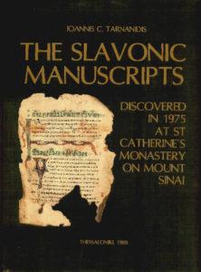 Manuscriptum Latinarum 6224.