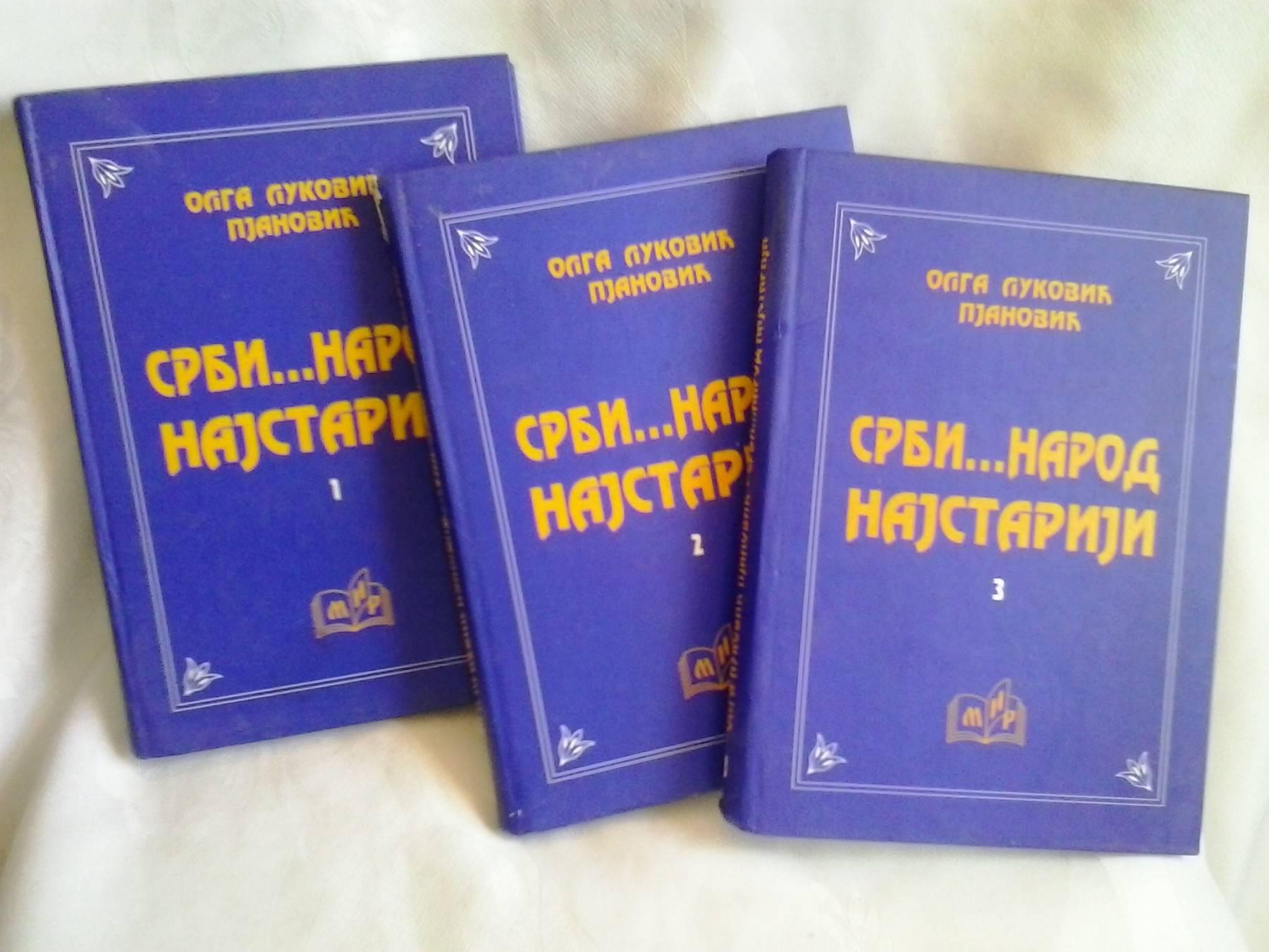 Филологијом до србског искона