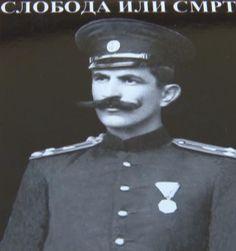 Михајло Стевановић – Цупара