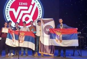 Шест медаља за ученике Математичке гимназије