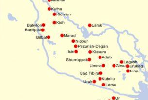 династија Лагаш