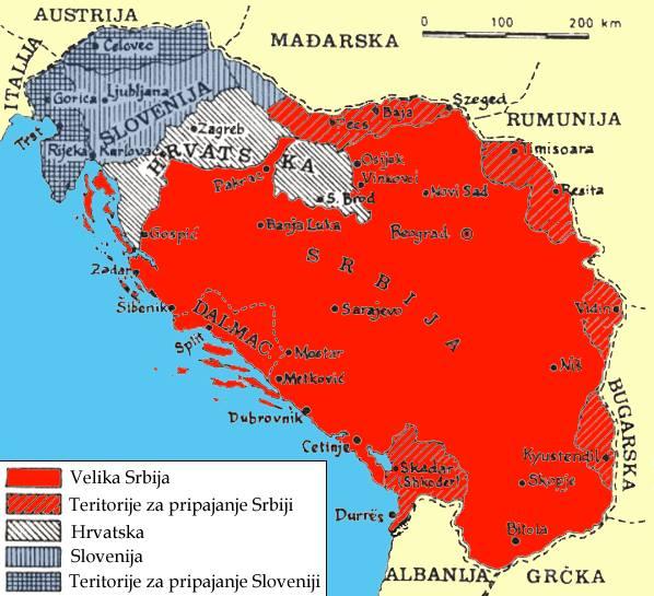Српски национални простор