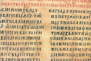 Иловичка Крмчија