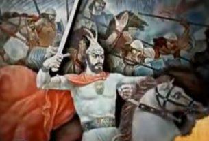 Скендербег је био Србин