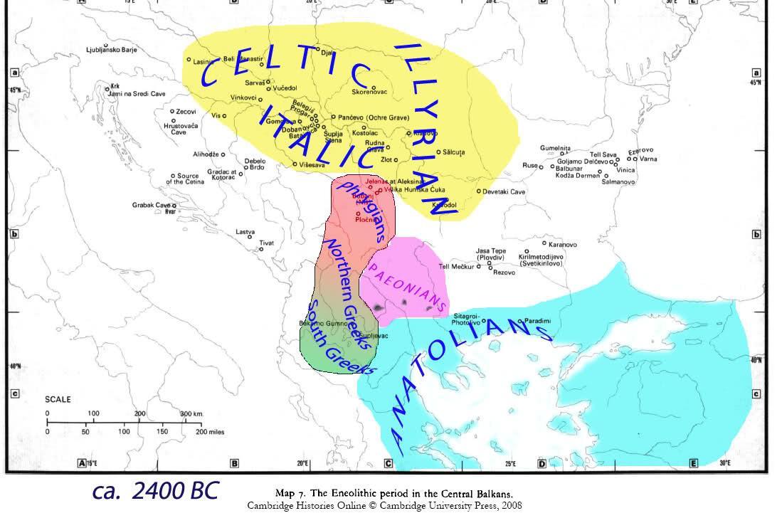 фригија на балкану
