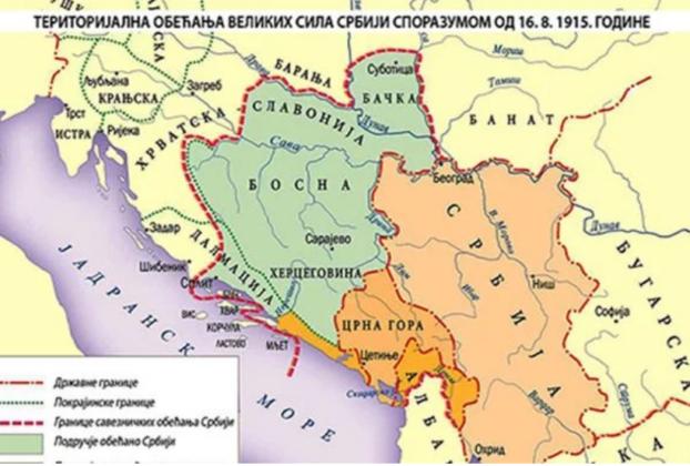 Зашто је Пашић уместо велике Србије изабрао Југославију