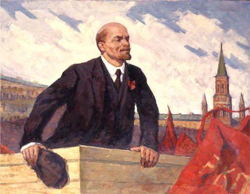 Уништење Русије 1917