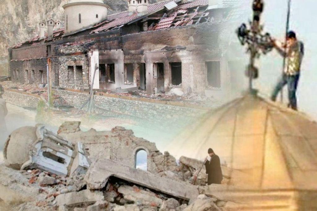 Мартовски погром на Косову и Метохији