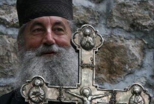 ПЛАМЕНАЦ: Црна Гора на референдуму