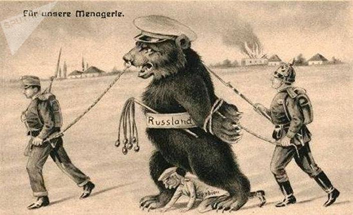 """Почетак политичке употребе израза """"пречанин"""""""