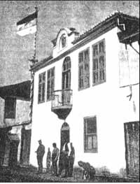 Српски конзулат у Приштини: Под српском заставом, међу Турцима и Арнаутима, био је једина, каква-таква, заштиа Срба од прогона, потурчавања, угњетавања