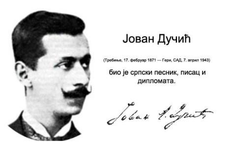 Сину тисућљетне културе – Јован Дучић
