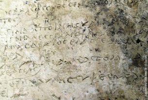 """Пронађен најстарији запис """"Одисеје"""""""