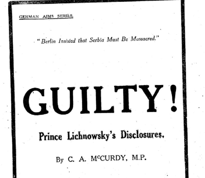 """Корице књиге """"Криви!"""" К.А. Мекардија"""