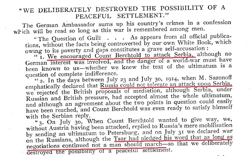 Свједочење Лихновског да Њемачка не попушта у својој намјери да се уништи Србија