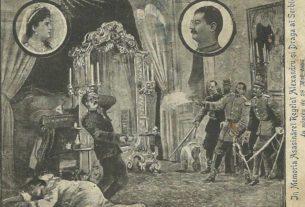 У мајском преврату 1903. побијено 300 обреновићаваца