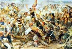 Битка на Мишару