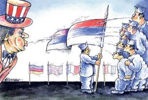 Срби и реалполитика