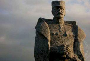 Извештај војводе Мишића о Хрватима