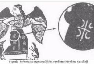 Срби се нису доселили на Хелм