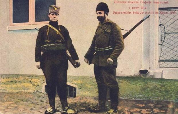Српска Јованка Орлеанка - Софиjа Јовановић