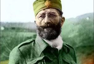 Апел Драже Михаиловића Србима партизанима из 1944.