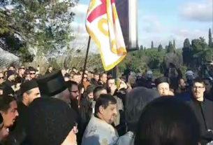 Широм Црне Горе блокаде путева