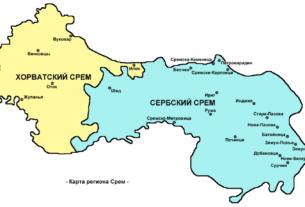 Како је Душан Бркић сачувао Срем у Србији
