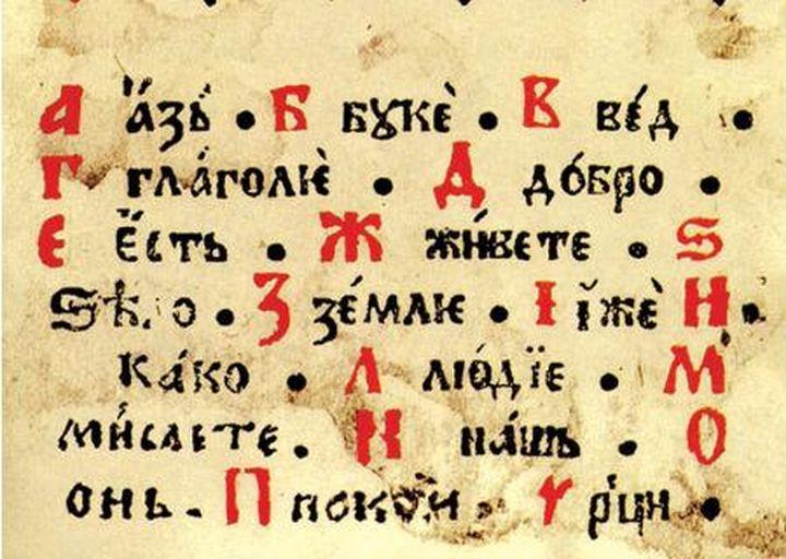 """""""Пишемо латиницом због региона"""" или једино због Хрвата?"""