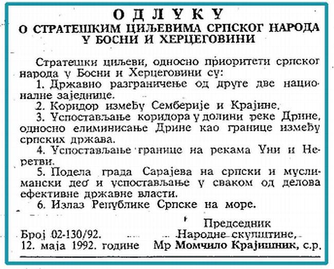 ОДЛУКА-1995-ЦИЉЕВИ-СРБСКОГ-НАРОДА.j
