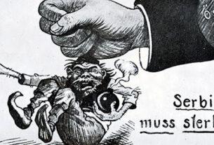 мит о српској кривици