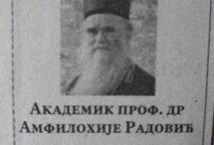 Митрополит Амфилохије Радовић